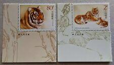 China 2004-19 South China Tiger 华南虎 2v Stamps (imprint BL margins)