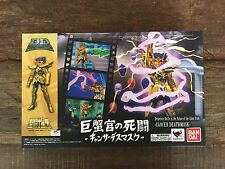 Bandai Saint Seiya D.D. Panoramation Cancer Deathmask Figure Japan Import