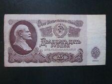 New ListingUssr Soviet Russia 25 rubles 1961 Cold War Lenin banknote Fancy Serial # *3333*