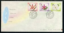 Singapore Scott #602-604 FIRST DAY COVER Orchids Flowers FLORA $$