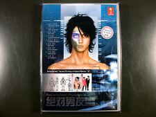 Japanese Drama Absolute Boyfriend Special Episode DVD English Subtitle