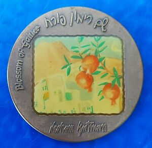 """Israel Official Medal """"Blossom of Galilee by Nachum Gutman"""" 1987 Bronze 70mm UNC"""