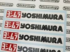 6 X YOSHIMURA STICKERS WHITE BACKGROUND