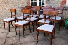 10 Fabulous Bar Back Carved Victorian Designed Solid Mahogany Dining Chairs