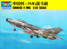 Trumpeter 02220 1/32 Assemble model,CHINESE F-7MG