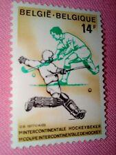 STAMPS  TIMBRE - POSTZEGELS - BELGIQUE - BELGIE 1977 NR 1866 **  (ref 1603)