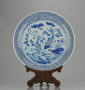 Antique 41.5CM Ca 1900 Chinese Porcelain Carp Fish Water Charger
