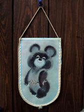 Olympic Games Moscow 1980, Games Talisman, Olympic Bear Banner