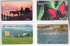4 TELECARTE / PHONECARD EUROPE .. GRECE PACK/MIX ANIMAL OISEAU CHEVAL CHIP/PUCE