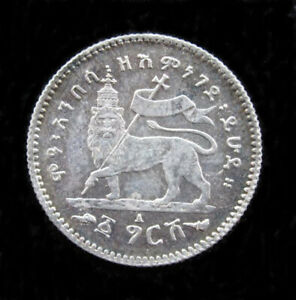 1903 1 Ghersh Ethiopia SILVER