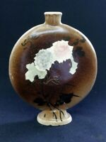 Vintage Small Oriental Moon Flask Hand Painted 12cm Tall | FREE Delivery UK*