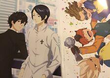 Persona 5 Ren Akira Yusuke Fox Joker Morgana Inazuma Eleven 11 Poster 3
