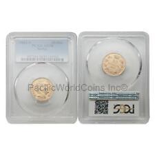 Serbia 1882 V 20 Dinara Gold PCGS AU58  SKU#6245