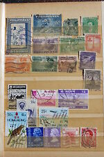 Collection of used postal stamps, Philippines, Bangladesh, Hong Kong, Vietnam