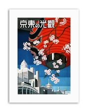 TOKYO JAPAN MODERN CITY LANTERN BLOSSOM Poster Picture Vintage Travel Canvas