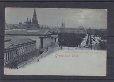 AK Wien Mondscheinkarte Reichsrathsgebäude und Franzensring ungelaufen ca. 1900