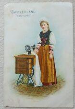 Vintage Antique Singer Sewing Machines Victorian Trade Card Switzerland