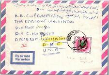 GP GOLDPATH: LIBYA COVER 1992 AIR MAIL _CV781_P01