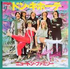 """THE NEWTON FAMILY Don Quijote JAPANESE 7"""" 45 Vinyl SAVE with MULTI-BUY"""