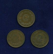 MEXICO ESTADOS UNIDOS  2 CENTAVOS COINS: 1906 (WIDE DATE), 1906 (NARROW), 1939