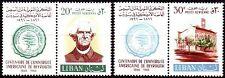 Libanon Lebanon 1966 ** Mi.979/80 Zf Universität University Siegel Seal