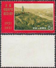 China 1971 - Mint never hinged stamp Mi nr.: 1078. (Vg) Mv-4387