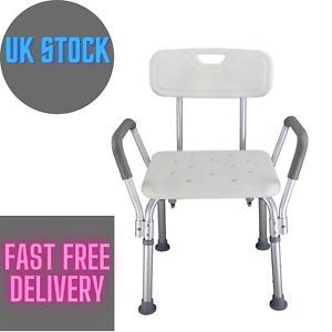 NEW Modern Aluminium Medical Bath Shower Chair Bench Stool Seat Safety Aid