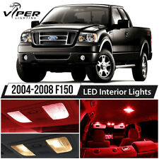 2004-2008 Ford F150 F-150 Red Interior LED Lights Package Kit