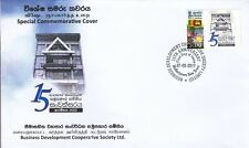 Special Commemorative Cover : 15th Anniversary Business Development Co-op Soc