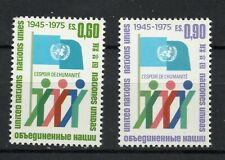 United Nations stamp set MNH unmounted mint C1
