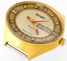 POLJOT Gold AU10 USSR Russian Vtg Retro Fashion Big watch 23 Jewels STADIUM RARE