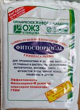 Fitosporin M fungicide Organic Paste 200g