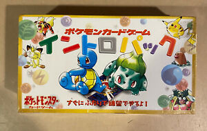 1999 POKEMON SEALED JAPANESE VHS QUICK INTRO PACK BULBASAUR SQUIRTLE PROMO DECKS