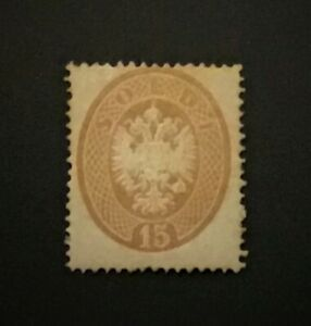 LOMBARDY & VENETIA 1863 15s. brown P14 MLH Signed CV+++