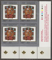 CANADA #1241 50¢ Masterpieces of Canadian Art LR Inscription Block MNH