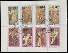 State of Oman sheet of 8 Stamps showing Paintings,  CTO Trucial State bogus