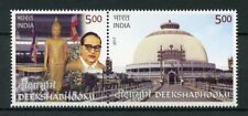India 2017 MNH Deekshabhoomi Ambedkar 2v Set Buddhism Temples Stamps