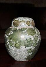 Japanese KUTANI Vintage Gold / Green Chrysanthemum Covered Ginger Jar
