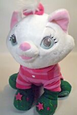 Disney Xmas Aristocats Marie White Kitten Cat Plush Christmas Stuffed Animal 12""