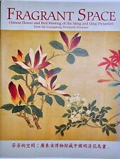 FRAGRANT SPACE BY  LUI YANG *FIRST ED*