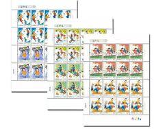 China 2017-13 Children Games Stamps full sheet