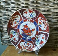 Japanese plate RED BLUE WHITE 6.5 inches collector? gold rim china porcelain
