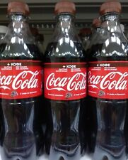 Coca-Cola KAZAKHSTAN With Coffee from Brazil. 500 gr