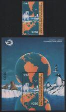Chile 1989 - Mi-Nr. 1317 & Block 12 ** - MNH - Wildtiere / Wild animals