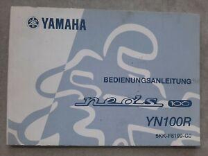 Bedienungsanleitung Fahrerhandbuch Yamaha YN 100 R