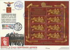 "Maxi-FDC France-Russia ""75 Normandie-Niemen Regiment of General de Gaulle"" 2017"