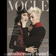 Vogue Korea August 2013 17th Anniversary BigBang GD G-Dragon Jihye Park Cover