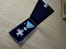 Japanese Japan Order of Sacred Treasure, Silver Rays medal WWII badge army navy3