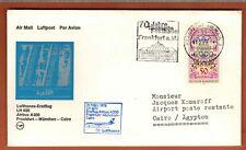 1978 - Enveloppe Air Mail** Fdc 1°Jour- Lufthansa-Airbus A.300 -Timbre.956Mi