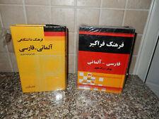 Wörterbuch Persisch-Deutsch / Wörterbuch Deutsch- Persisch ++++ Wörterbücher